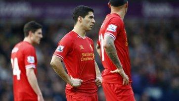 Суарес: «Нужно обыграть «Арсенал», чтобы подтянуться к лидерам»