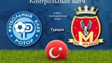 «Ротор» согласился сыграть против молдавской команды из уважения к Георгию Ярцеву