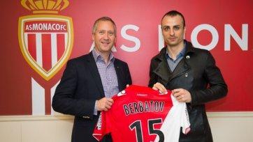 Бербатов перешел в «Монако» как свободный агент?
