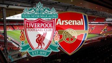 Анонс. «Ливепуль» - «Арсенал». «Красные» готовы взять реванш за первый круг