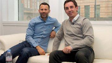 Гиггз и Невилл хотят приобрести клуб восьмой английской Лиги