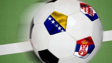 Балканский полуостров – новая Мекка для европейских футбольных скаутов