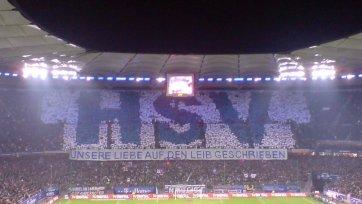 У фанатов «Гамбурга» лопнуло терпение