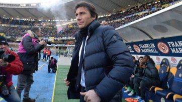 Конте: «Я разочарован этим выездом в Верону»