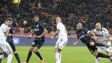 «Интер» берет три очка в матче с «Сассуоло»