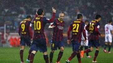 «Барселона» уверенно одолела «Севилью»
