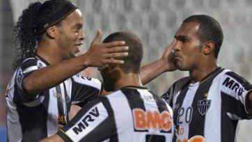Роналдиньо решил проблему с задолженностями в клубе