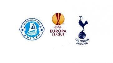 Соперники украинских клубов в ожидании матчей Лиги Европы. Какова готовность