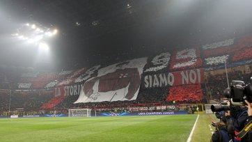 В сезоне 2017/18 «Милан» обзаведется своим стадионом