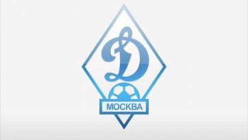 Московское «Динамо» определилось со спарринг-партнерами