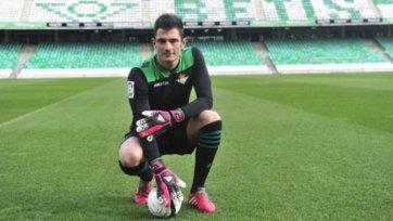 Антонио Адан получит новый контракт от «Бетиса»