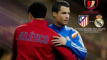 Анонс. «Атлетико» - «Реал». Возможен ли героический камбэк?