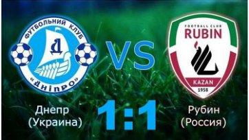 «Рубин» расписал мировую с «Днепром»