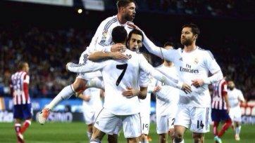 «Реал» снова сильнее «Атлетико»