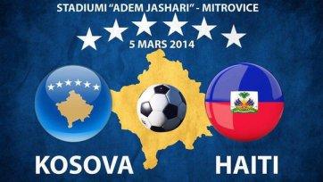 Сборная Косово определилась с первым соперником