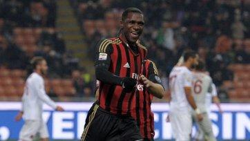 «Милан» в матче против «Болоньи» не сможет рассчитывать на семерых футболистов