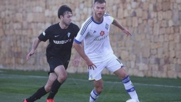 «Динамо» без проблем обыграло команду третьего дивизиона Испании