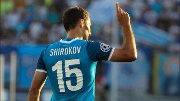 Минасов: «У Широкава со Спаллетти хорошие рабочие отношения»