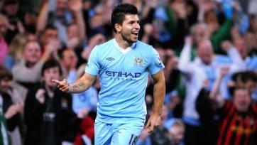 Агуэро: «Сити» провел замечательный матч»