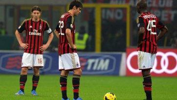 «Милан». История одного падения