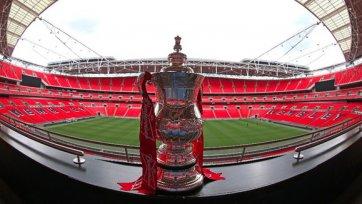 Состоялась жеребьевка четвертьфиналов FA Cup