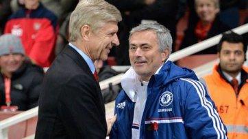 Венгер: «Поведение Моуриньо должно смущать руководство «Челси»