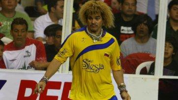 Приключения Карлоса Вальдеррамы и сборной Колумбии на Чемпионатах мира