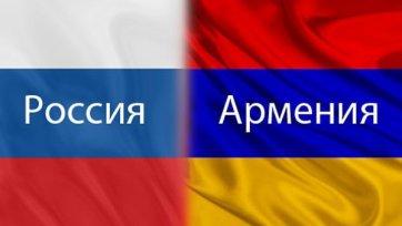 Россия сыграет против Армении в Краснодаре