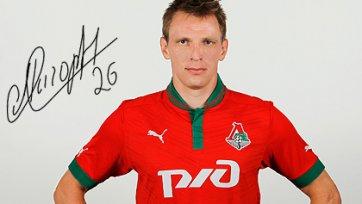Тигорев пропустит первые игры «Локо» после возобновления чемпионата