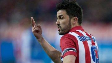 Давид Вилья: «Мы готовы противостоять «Милану»