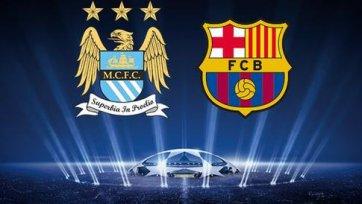 Анонс. «Ман Сити» - «Барселона». Когда люд жаждет зрелищ