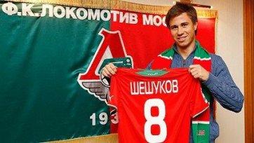 Александр Шешуков стал «железнодорожником»