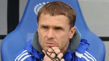 Ребров: «Если «Динамо» покажет свою лучшую игру – «Валенсия» не устоит»
