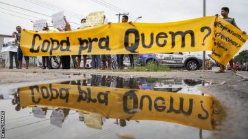 Легенды бразильских стадионов
