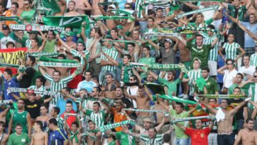 «Бетис» может провести матч против «Рубина» без фанатов