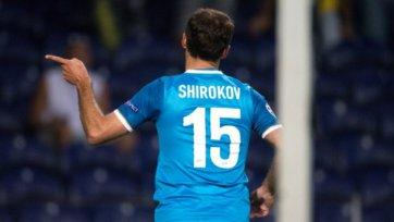«Зенит» продолжает работать без Широкова