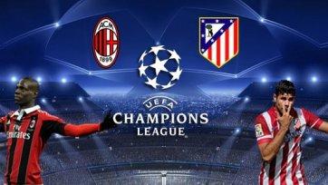 Анонс. «Милан» - «Атлетико» - что матч грядущий нам готовит?
