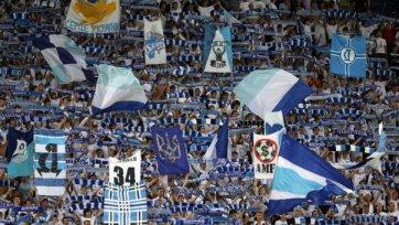 Фанаты «Днепра» намерены бойкотировать матч против «Тоттенхэма»