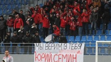 Фанаты «Габалы» поддержали Семина