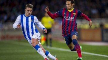 Гризманн: «За победу над «Барселоной» также дают только три очка»