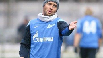 «Зенит» готовится к Лиге чемпионов, Кержаков пока вне игры