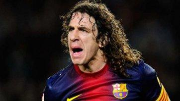 Пуйоль принял решение уйти из «Барселоны»
