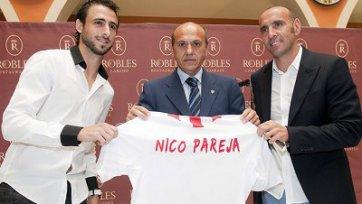 Пареха стал полноправным игроком «Севильи»