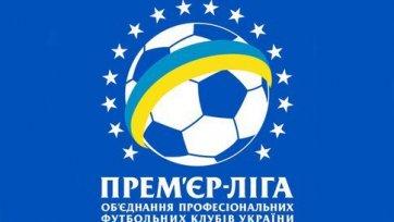 Возобновление чемпионата Украины откладывается