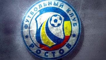 «Ростов» вновь может регистрировать футболистов