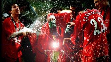 «Ливерпуль» чемпион? А почему бы нет?