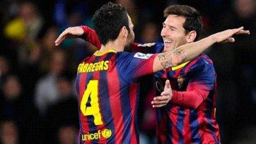Фабрегас: «Месси самый стабильный игрок в мире»