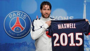 Официально: Максвелл продлил контракт с ПСЖ