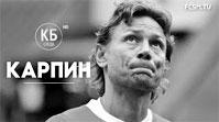 Красно-белая среда - «vs. Анжи» с А. Шмурновым (19.03.2014)