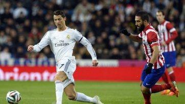 Анонс. «Атлетико» - «Реал». Четвертая часть мадридского дерби